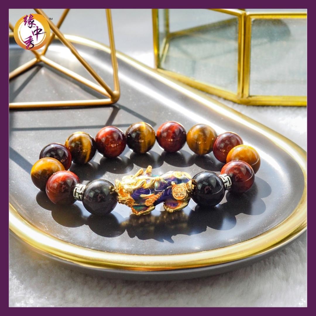 Yuan Zhong Siu - King Pi Xiu Bracelet 1