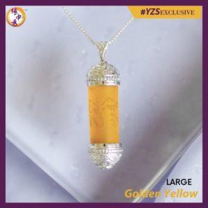 Yuan Zhong Siu Kun Lun Hong Yellow (Large-Golden Yellow)