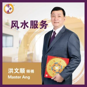 Feng Shui Services by Master Ang