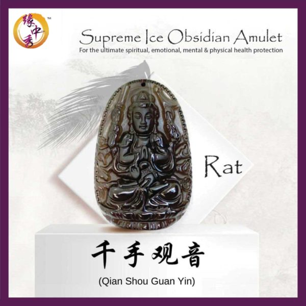 1. PNEC-0096 - Rat - 千手观音 (Yuan Zhong Siu)