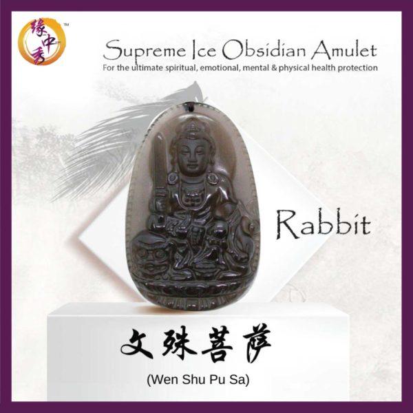 1. PNEC-0099 - Rabbit - 文殊菩萨(Yuan Zhong Siu)
