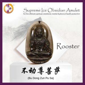 1. PNEC-0100 - Rooster - 不动尊菩萨(Yuan Zhong Siu)