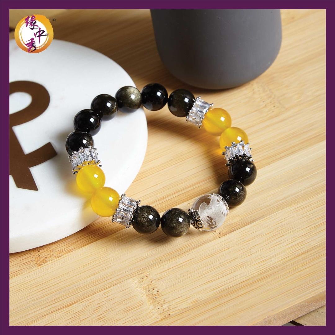 1. Yuan Zhong Siu Graceful Yellow Agate Phoenix Bracelet
