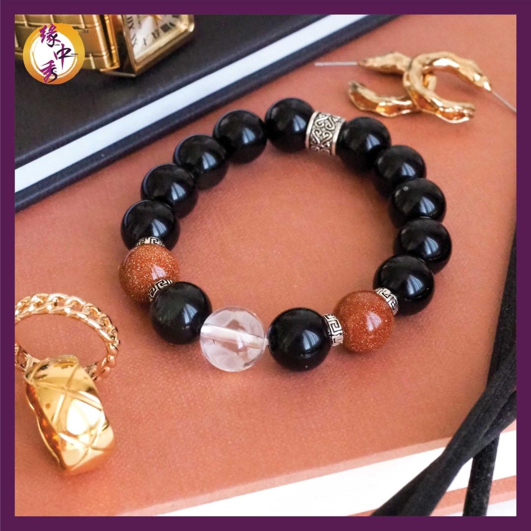 1. Yuan Zhong Siu Titan Obsidian Eagle Bracelet