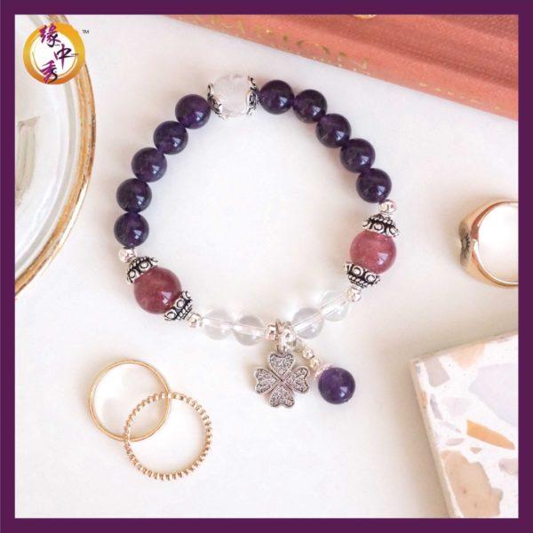 1. Yuan Zhong Siu Vera Pegasus Amethyst Bracelet