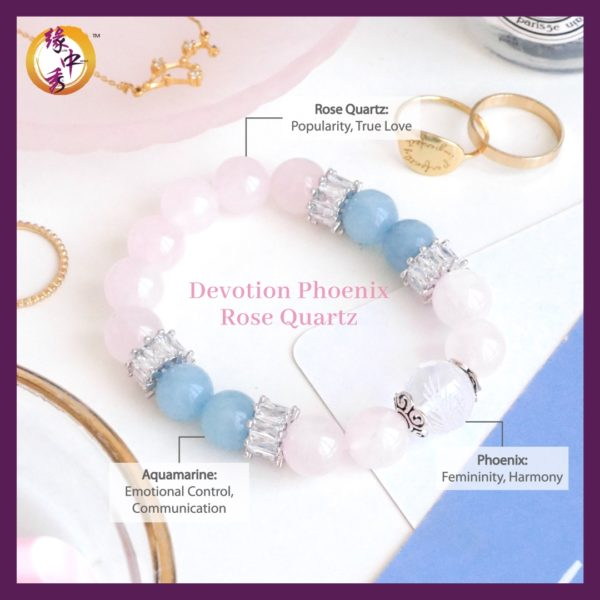 2. (ENG) Devotion Phoenix Rose Quartz Bracelet - Yuan Zhong Siu