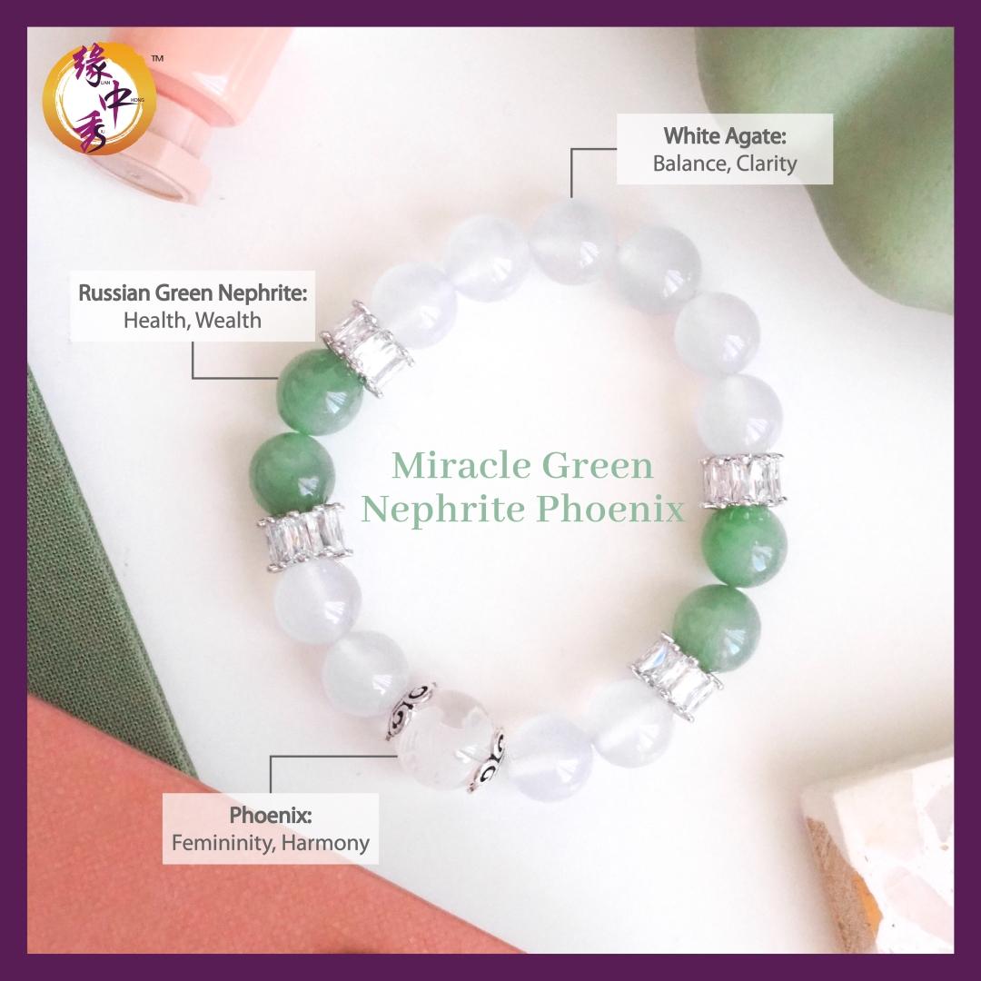 2. (ENG) Miracle Green Nephrite Phoenix Bracelet - Yuan Zhong Siu