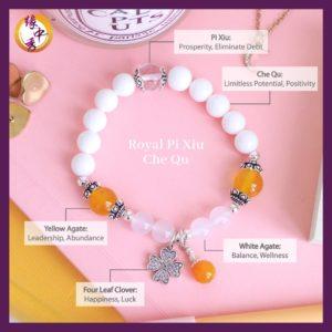 2. (ENG) Royal Pi Xiu Che Qu Bracelet - Yuan Zhong Siu