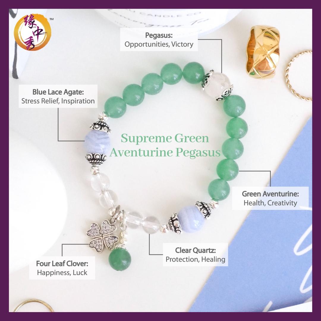 2. (ENG) Supreme Green Aventurine Pegasus Bracelet - Yuan Zhong Siu