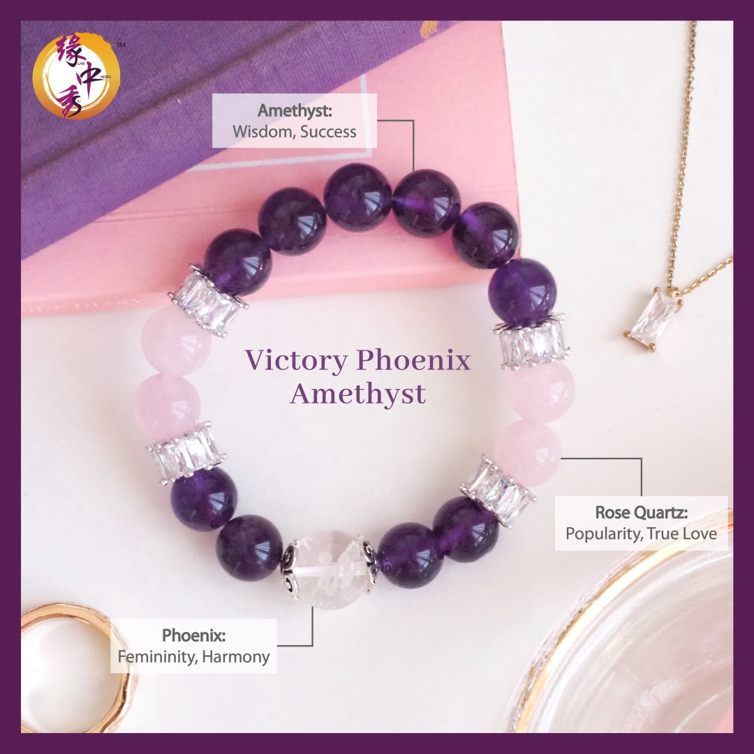 2. (ENG) Victory Phoenix Amethyst Bracelet - Yuan Zhong Siu