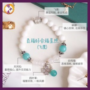 3. (CHI) Courage Amazonite Eagle Bracelet - Yuan Zhong Siu