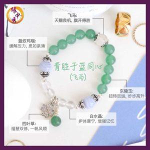 3. (CHI) Supreme Green Aventurine Pegasus Bracelet - Yuan Zhong Siu