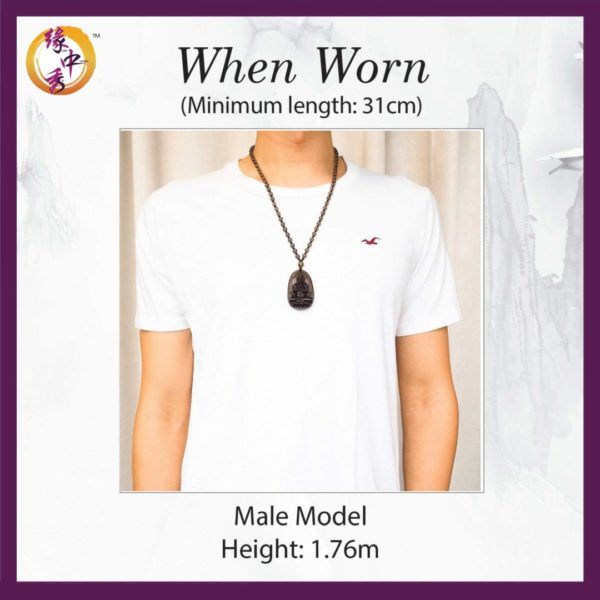 5. Short Length (Male Model)(Yuan Zhong Siu)