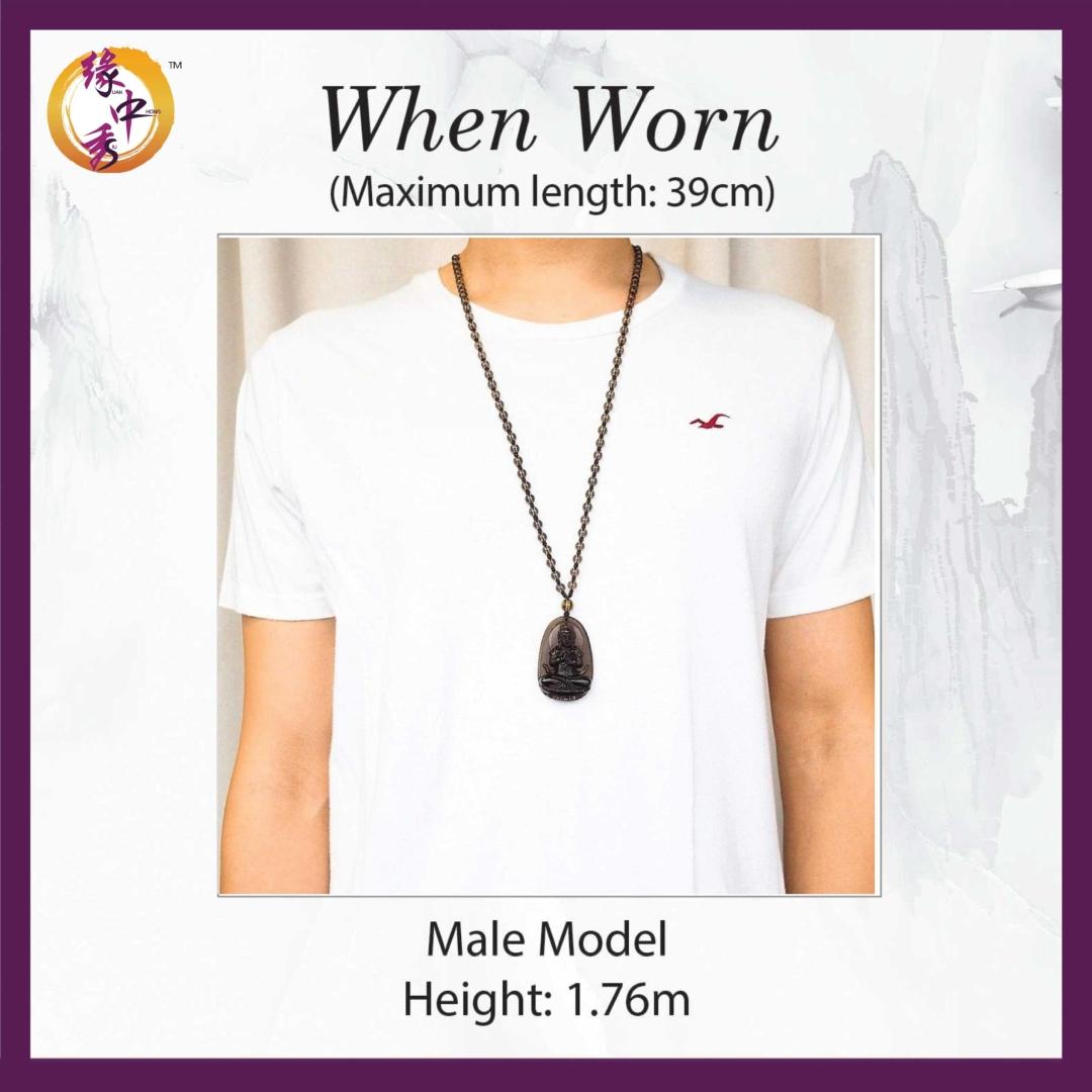 7. Long Length (Male Model) (Yuan Zhong Siu)
