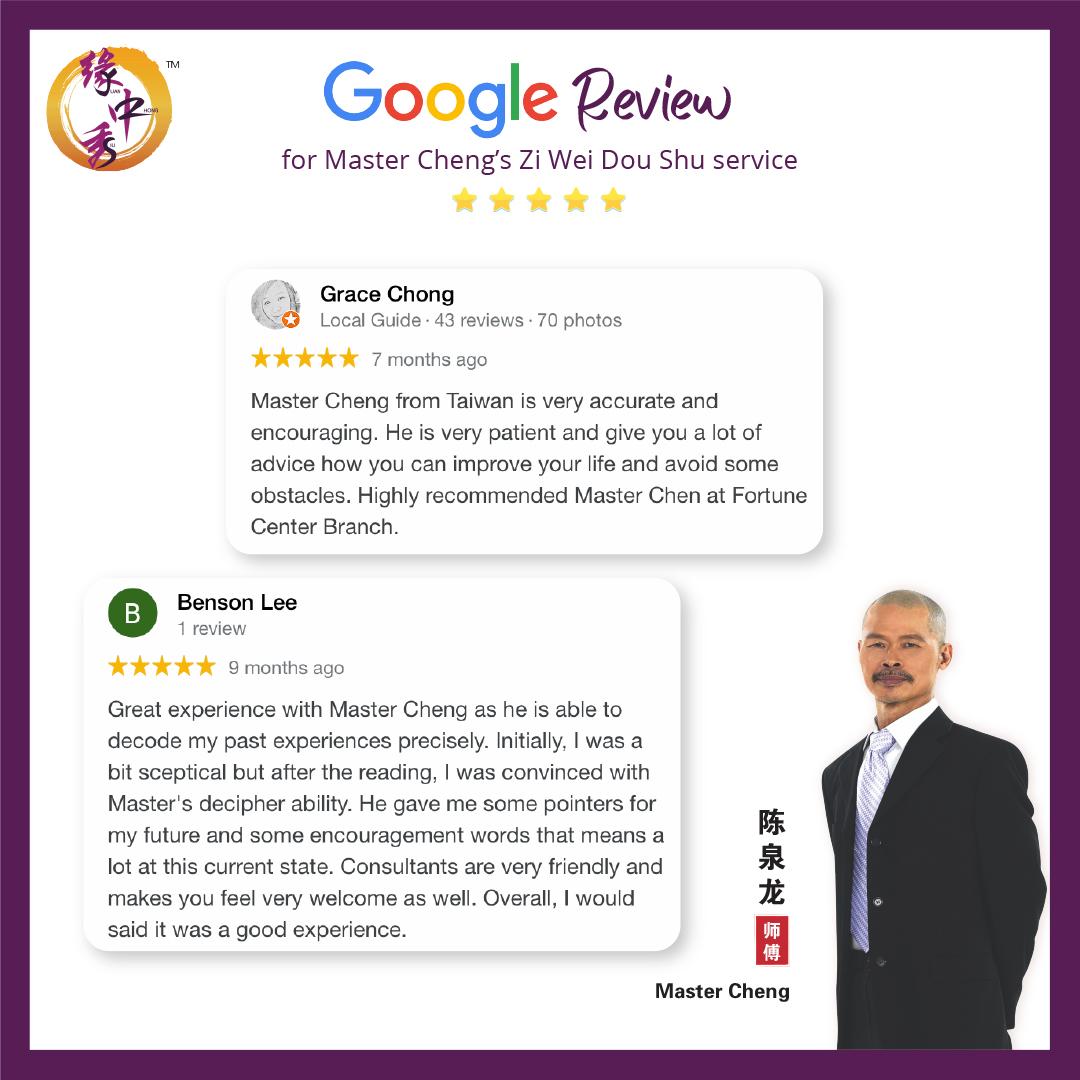 Review Zi Wei Dou Shu Astrology Service by Master Cheng