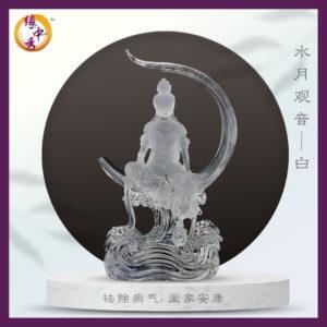 Watermoon Guan Yin 水月观音-(Yuan Zhong Siu) White