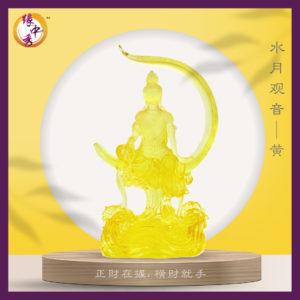 Watermoon Guan Yin 水月观音-(Yuan Zhong Siu) Yellow