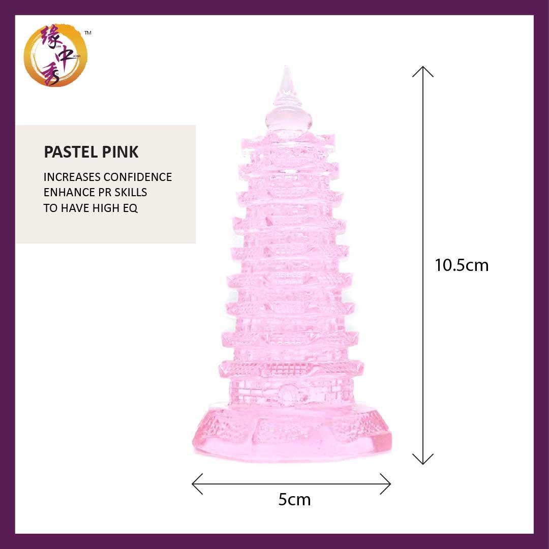Wen Chang Pagoda (Yuan Zhong Siu) Pink