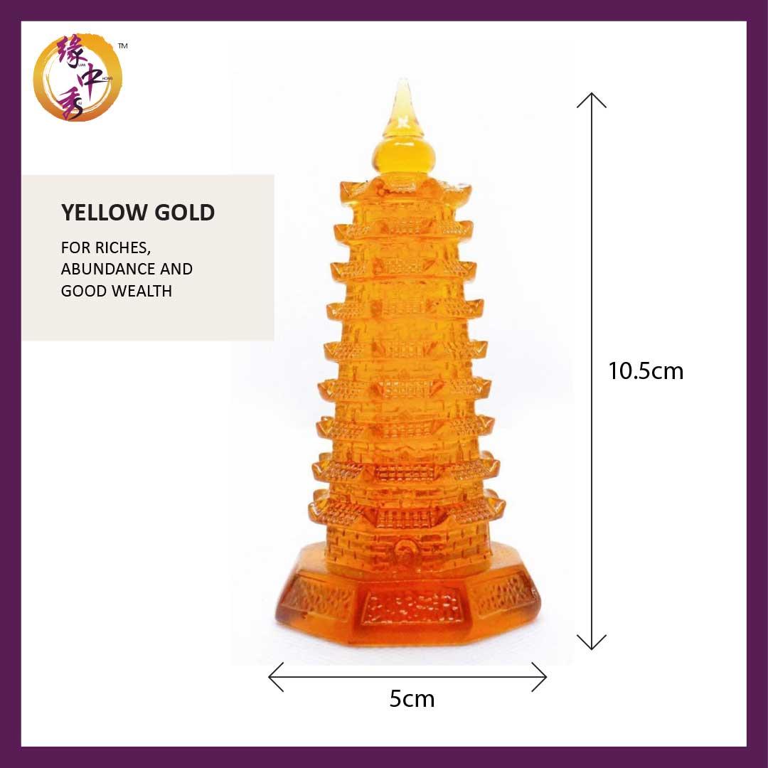 Wen Chang Pagoda (Yuan Zhong Siu) Yellow Gold