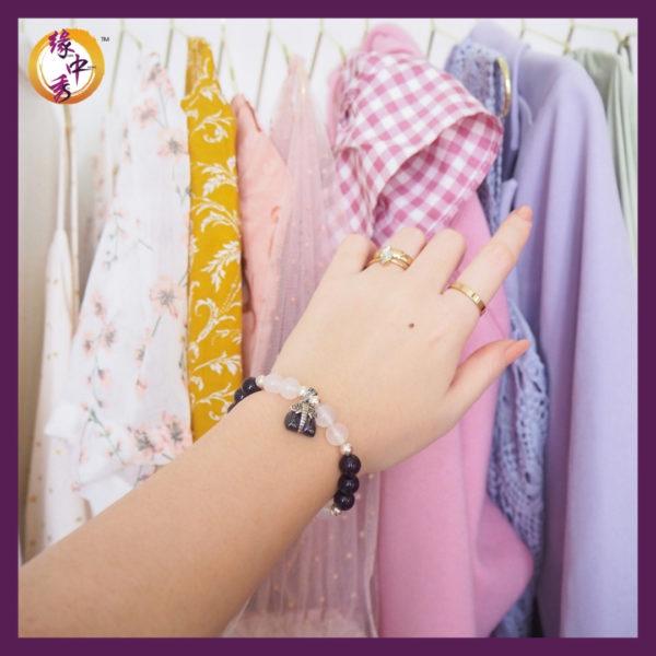 Yuan Zhong Siu - Purple Harmony Elephant Bracelet 2